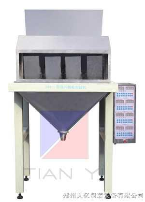 DGS-1-杂粮包装机