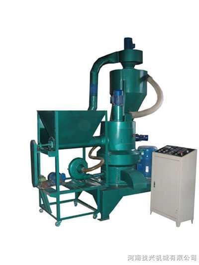 木质纤维磨粉机