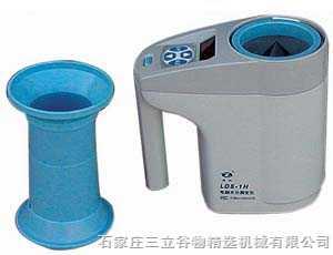 LDS-1H型谷物水分测定仪