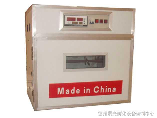 CGA、CGB-晨光大型孵化机