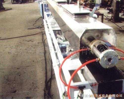 管材生产线之内镶圆柱式滴灌管生产线,滴灌管设备-莱芜金鑫节水设备有限公司