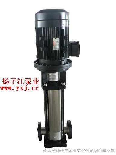 多级泵:QDLF立式不锈钢多级泵|不锈钢立式离心泵