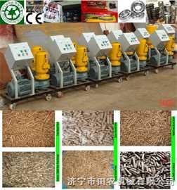 落叶松制粒机,柞木颗粒机,花生壳制粒机,秸秆制粒机,玉米秸秆造粒机