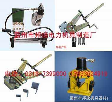 机械打孔机,铁塔专用机械打孔机,角钢机械打孔机
