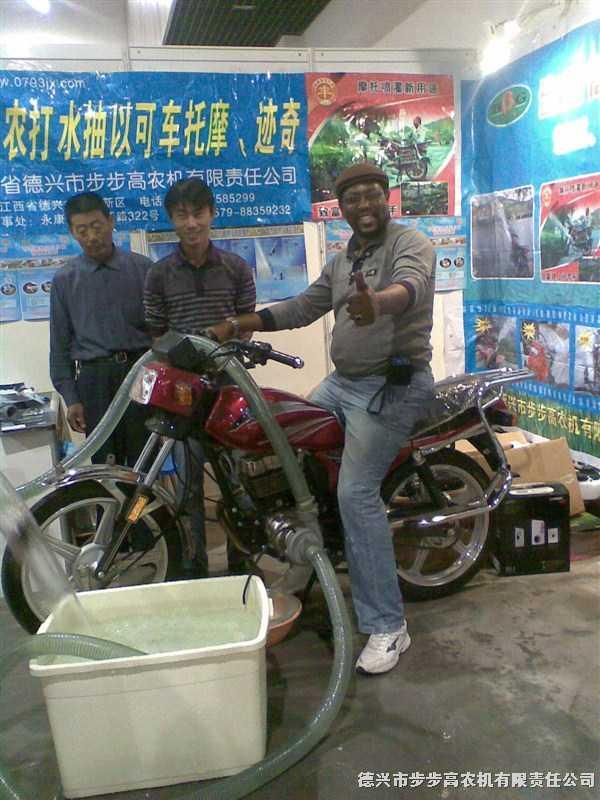 摩托车抽水泵/摩托车水泵
