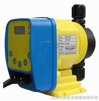 RP系列电磁计量泵(脉冲控制)