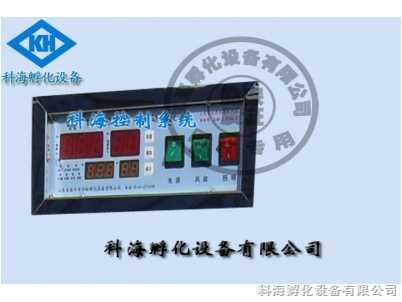 大中小型控制器系统