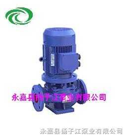 管道泵:ISG型立式管道泵|永嘉立式单级离心泵|立式单级管道泵