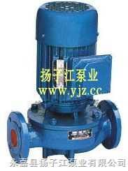 管道泵:SG型管道泵|热水管道泵|温州耐腐管道泵|防爆管道泵