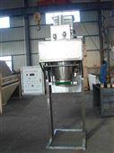 化肥包装秤,肥料包装秤,肥料包装机,化肥定量那种秤,化肥定量秤,肥料自动包装机,化肥打包秤,化肥秤