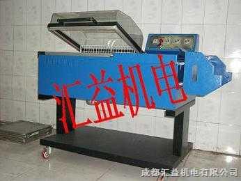 四川成都蔬菜包装机,四川成都二合一包装机,四川成都多功能包装机