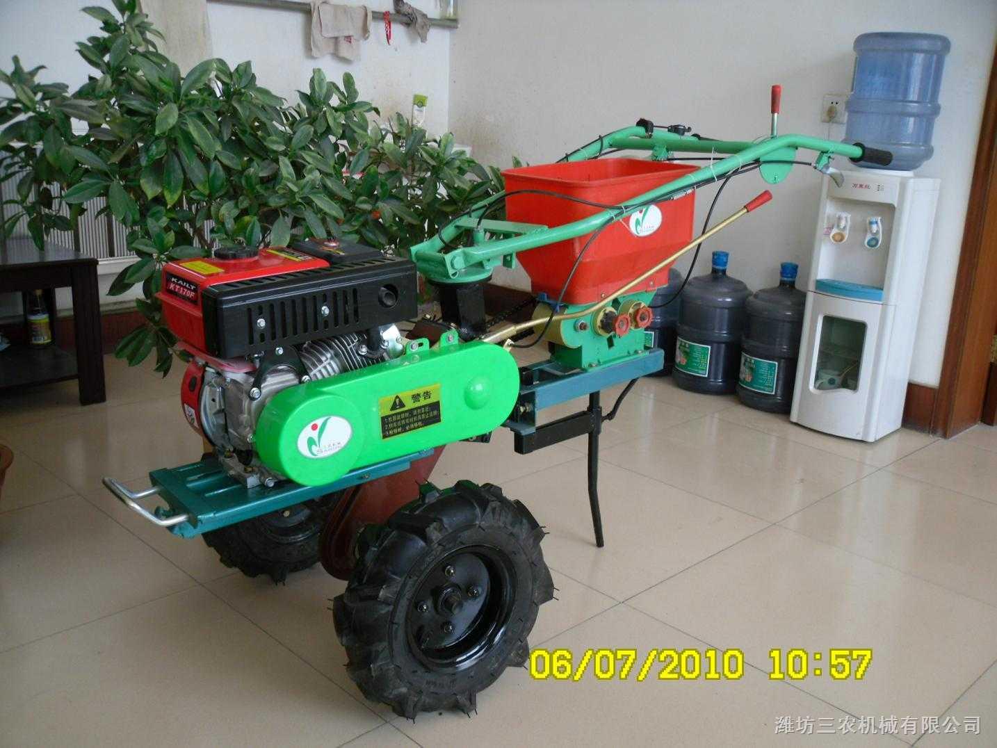 山坡地播種施肥機