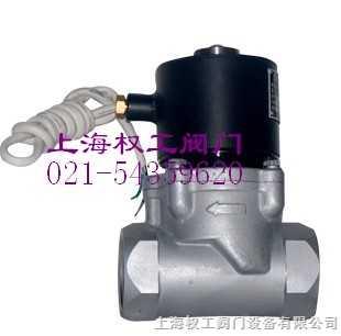防爆电磁阀  上海防爆型电磁阀价格  权工防爆液压电磁阀批发