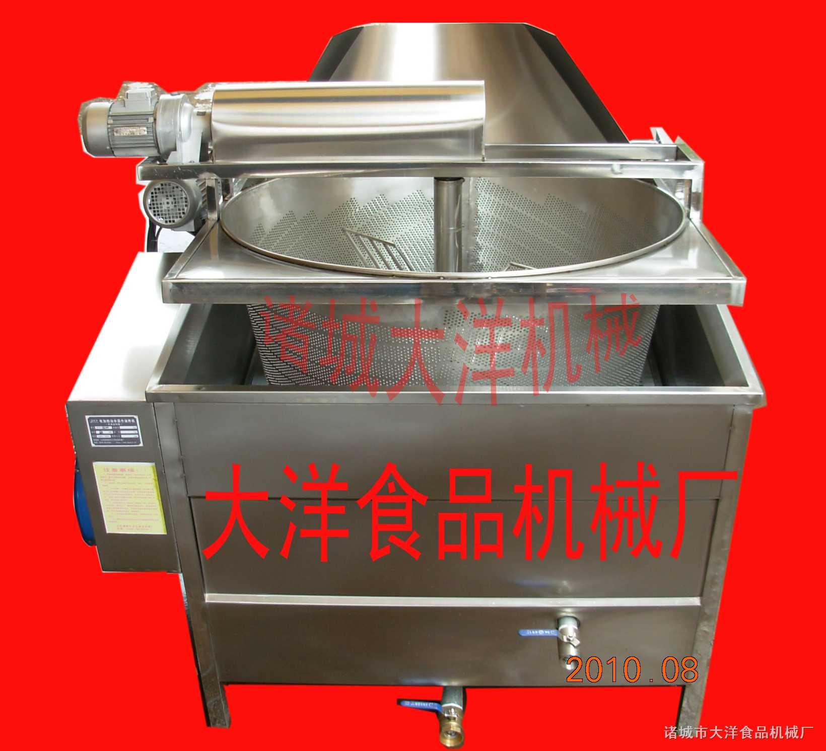 电加热油炸机、油水分离油炸机、油炸锅