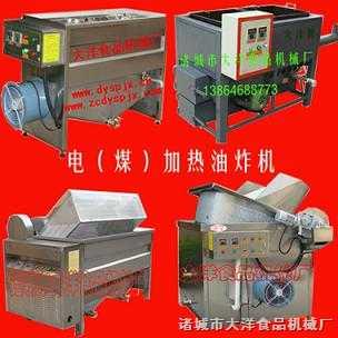多用途节能油炸机,食品油炸机,油炸机供应商-大洋食品机械厂