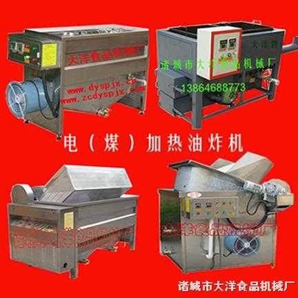 薯片油炸机,食品油炸机-大洋食品机械厂专业生产