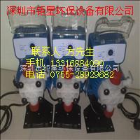 SEKO计量泵AKS803赛高气动隔膜泵阿尔道斯计量泵