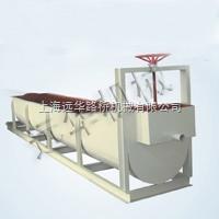 供应分级机 螺旋分级机 分级机 细度分级机