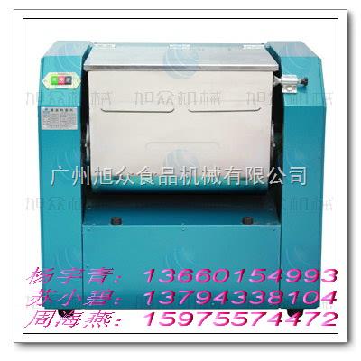 SZ-15-面粉搅拌机出厂价多少钱 小型面粉搅拌机价格  出厂价和面机价格