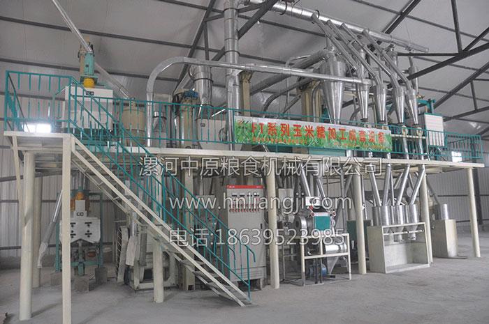 供应玉米加工全套设备