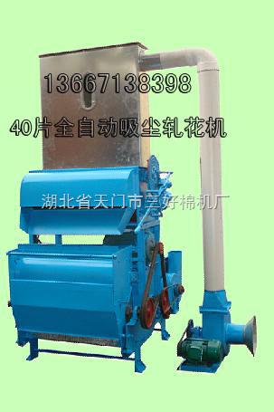 湖北武昌厂价销售全自动上料锯齿轧花机