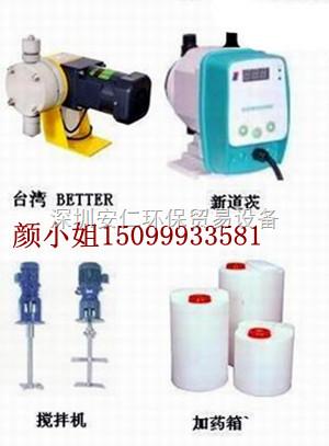 计量泵 隔膜计量泵 柱塞计量泵 加药装置-计量泵 隔膜计量泵 柱塞计量泵 加药装置