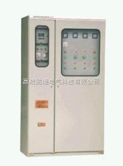 PXF系列正压型防爆配电柜(P)