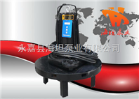 潜水泵 QXB型潜水离心式曝气机