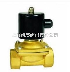 水用电磁阀 黄铜电磁阀 厂家直销2W-10/2W-10