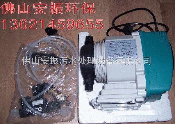 DFD-15-03-X-泳池加药泵 污水处理加药泵 新道茨电磁计量泵 DFD-15-03-X