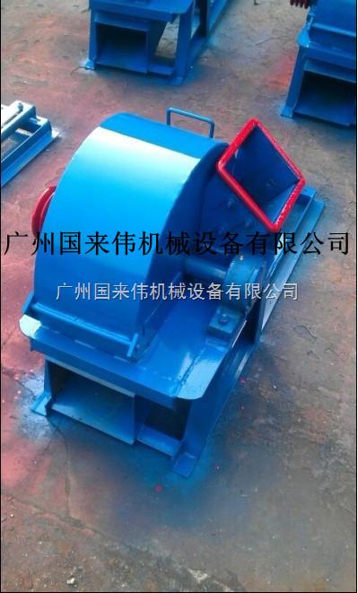 420型-广东木材粉碎机厂家,广东木材粉碎机批发,广东木材粉碎机报价,广东木材粉碎机价格