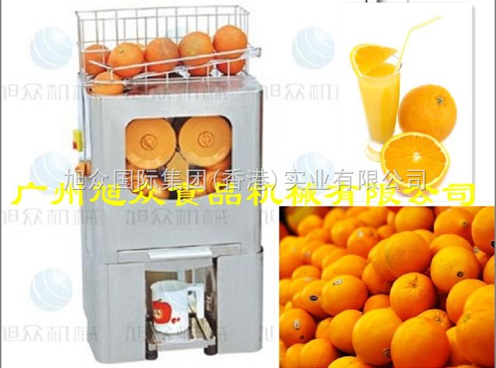 全自动榨橙汁机