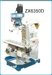 滕州潤發機械供應ZX6350D升降台式鑽銑床鑽銑床