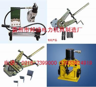 便携式机械打孔机,液压作业用便携式机械打孔机
