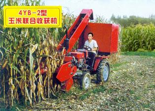 中小型玉米收割机