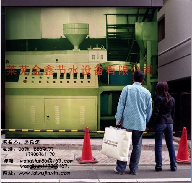 生产线之内镶式滴灌管生产线:卷取机图-莱芜金鑫节水设备 SJ65-28