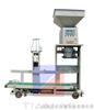 50公斤粉剂包装机