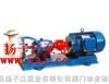 化工泵:FSB型氟塑料合金泵|氟塑料合金离心泵