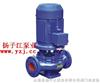 管道泵:IRG单级单吸热水管道离心泵