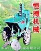 2BU-1马铃薯施肥播种机